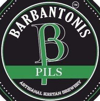 BARBANTONIS BREWERY