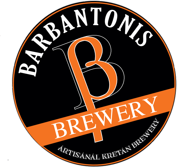 BARBANTONIS BREWERY